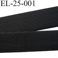 élastique 25 mm plat souple  largeur 25 mm couleur noir vendu au mètre