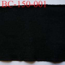 Bord-Côte bord cote jersey synthétique largeur 150 mm   longueur 50 cm couleur noir  prix à la pièce