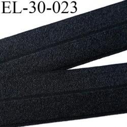 Elastique pré plié 30 mm couleur noir brillant sur une face prix au mètre