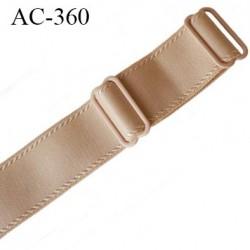 Bretelle 25 mm lingerie SG couleur chair très haut de gamme largeur 25 mm longueur 30 cm plus le réglage prix à la pièce