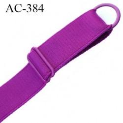 bretelle 19 mm lingerie SG couleur largeur 19 mm longueur 40 cm haut de gamme barrette et anneaux métal plastifié prix pièce