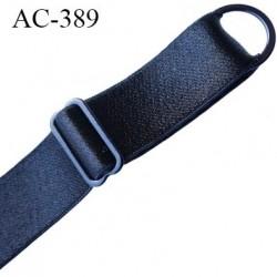bretelle 19 mm lingerie SG couleur noir brillant largueur 19 mm longueur 40 cm  très haut de gamme prix à la pièce