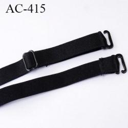 bretelle 10 mm lingerie SG noir brillant largueur 10 mm longueur 35 cm 1 barrettes 2 crochets métal plastifié prix à la pièce