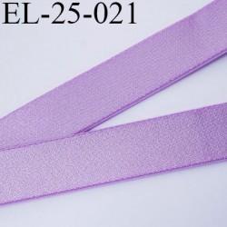 Elastique 24 mm bretelle et lingerie doux et forte élasticité couleur myosotis haut de gamme largeur 24 mm prix au mètre