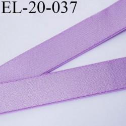 Elastique 20 mm bretelle et lingerie doux et forte élasticité couleur myosotis haut de gamme largeur 20 mm prix au mètre