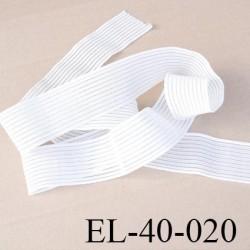 élastique plat fronceur 40 mm couleur naturel  largeur 40 mm  prix au mètre