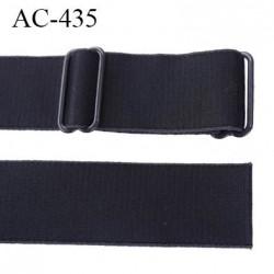 Bretelle 25 mm lingerie SG couleur anthracite  brillant  très haut de gamme  largeur 25 mm longueur 30 cm  prix à la pièce
