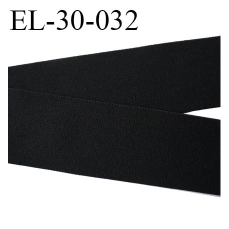 élastique 30 mm aspect velours spécial lingerie, sport très belle qualité  noir anthracite doux certifié oeko tex prix au mètre