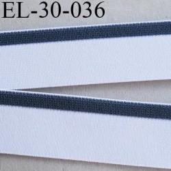 élastique 30 mm aspect velours spécial lingerie, sport très belle qualité  blanc doux certifié oeko tex prix au mètre