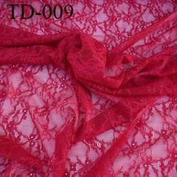 dentelle brodé extensible couleur rouge rubis haut de gamme fabrication France largeur 140 cm  prix pour 10 centimètres