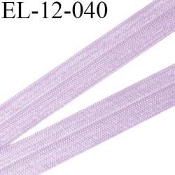 Elastique pré plié 12 mm  lingerie couleur mauve grande marque fabriqué en France  largeur 12 mm prix au mètre