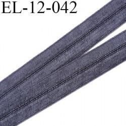 Elastique pré plié 12 mm  lingerie couleur gris cachemire grande marque fabriqué en France  largeur 12 mm prix au mètre