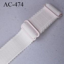 Bretelle 25 mm lingerie SG couleur crème rosé haut de gamme finition 2 barettes  prix a la pièce