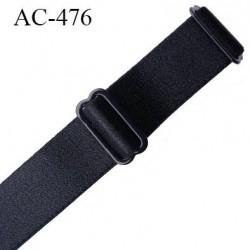 Bretelle 16 mm lingerie SG couleur noir brillant haut de gamme finition 2 barettes  prix a la pièce