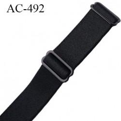 Bretelle 19 mm lingerie SG couleur noir brillant haut de gamme grande marque finition 2 barettes  prix a la pièce