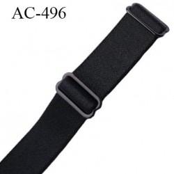 Bretelle 16 mm lingerie SG couleur noir brillant haut de gamme grande marque finition 2 barettes  prix a la pièce