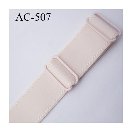 Bretelle 25 mm lingerie SG couleur blush avec liserets haut de gamme grande marque  finition 2 barettes  prix a la pièce