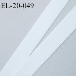 Elastique 22 mm bretelle bande de soutien sg et lingerie très doux  couleur naturel haut de gamme largeur 22 mm prix au mètre