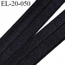 élastique 20 mm pré plié noir plat  souple largeur 20 mm,  pour , tissus en lycra ou extensibles  prix au mètre