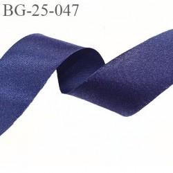 biais à plier 24 mm galon couleur bleu satiné  fabriqué pour une grande marque Française largeur 24 mm prix au mètre