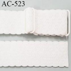 Bretelle 25 mm lingerie SG couleur naturel avec motifs haut de gamme grande marque  finition 2 barettes  prix a la pièce