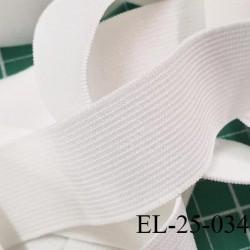 élastique 25 mm plat souple agréable au touché élastique couture largeur 25 mm prix au mètre