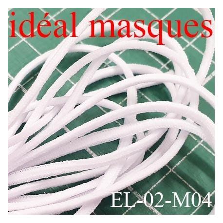 élastique 2.2 mm cordon rond blanc idéal pour masques très belle qualité très doux en polyamide  diamètre 2,2 mm prix au mètre
