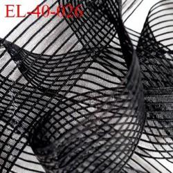 élastique 40 mm plat fronceur smock souple agréable au touché largeur 40 mm couleur noir fabrication en Europe prix au mètre