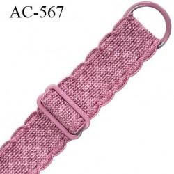Bretelle 20 mm lingerie SG couleur rose ballerine très haut de gamme finition avec 1 barrettes + 1 anneau prix a la pièce