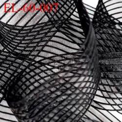 élastique 60 mm plat fronceur smock souple agréable au touché largeur 60 mm couleur noir fabrication en Europe prix au mètre