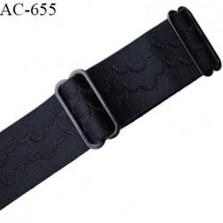 Bretelle 25 mm lingerie SG couleur noir avec motif longueur 37 cm avec 2 barrettes très haut de gamme prix à la pièce