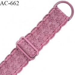 Bretelle 20 mm lingerie SG couleur rose ballerine très haut de gamme grande marque longueur 30.5 cm prix à la pièce