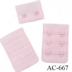 Agrafe attache 38 mm de soutien gorge 3 rangées 2 crochets largeur 38 mm hauteur 55 mm couleur rose babydoll fabriqué en France