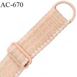 Bretelle lingerie 19 mm haut  gamme champagne rosé avec 1 barrette + 1 anneau métal thermolaqué longueur 43 cm prix à l'unité