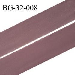 Droit fil à plat 32 mm spécial lingerie et couture couleur macchiato grande marque fabriqué en France prix au mètre