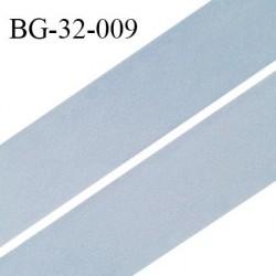 Droit fil à plat 32 mm spécial lingerie et couture couleur bleu ciel duveteux grande marque fabriqué en France prix au mètre
