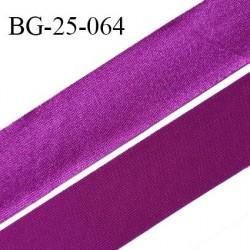 Droit fil à plat 26 mm spécial lingerie et couture couleur fuchsia effet satiné grande marque fabriqué en France prix au mètre