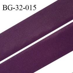 Droit fil à plat 32 mm spécial lingerie et couture du prêt à porter couleur iris grande marque fabriqué en France prix au mètre