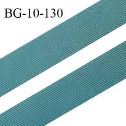 Droit fil à plat 10 mm spécial lingerie et prêt à porter couleur vertigo grande marque fabriqué en France prix au mètre