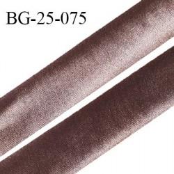 Droit fil à plat 25 mm spécial lingerie et prêt à porter couleur macchiato effet satiné fabriqué en France prix au mètre