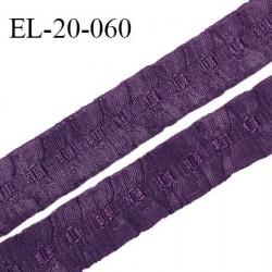 Elastique 19 mm froncé bretelle et lingerie couleur iris élasticité 40 % dessous très doux largeur 19 mm prix au mètre