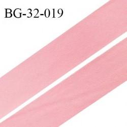 Droit fil à plat 32 mm spécial lingerie et prêt à porter couleur rose style velours duveteux fabriqué en France prix au mètre