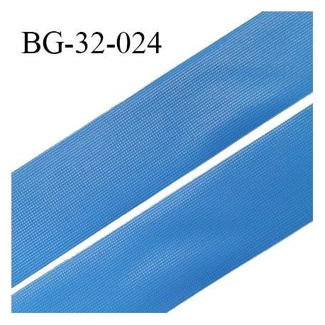 Droit fil à plat 32 mm spécial lingerie et prêt à porter couleur bleu royal grande marque fabriqué en France prix au mètre
