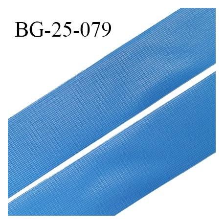 Droit fil à plat 26 mm spécial lingerie et prêt à porter couleur bleu royal grande marque fabriqué en France prix au mètre
