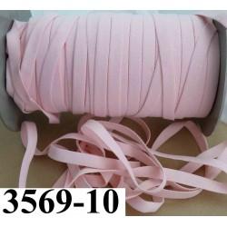 élastique plat largeur 10 mm couleur rose eden vendu au mètre