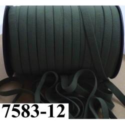 élastique plat largeur 12 mm couleur vert trèfle vendu au mètre