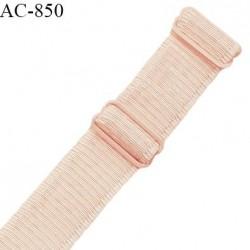 Bretelle lingerie SG 24 mm très haut de gamme couleur champagne rosé finition avec 2 barrettes métal thermolaqué prix à l'unité