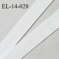 Elastique lingerie 14 mm petit grain couleur ivoire haut de gamme prix au mètre