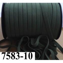 élastique plat largeur 10 mm couleur vert trèfle vendu au mètre