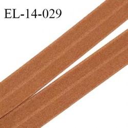 Elastique lingerie 14 mm pré plié haut de gamme fabriqué en France couleur camel largeur 14 mm prix au mètre
